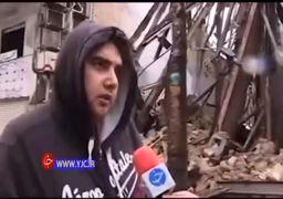 فیلم | حوادث تلخ در اعتراضات بنزینی یکشنبه شب ملارد