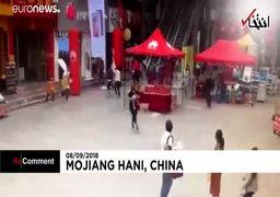 واکنش مردم چین به زلزله 5.9 ریشتری