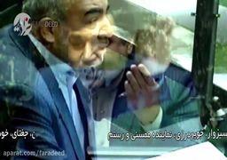 حواشی جلسه استیضاح علی ربیعی