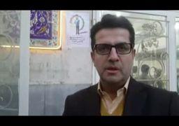 واکنش وزارت خارجه به قرار گرفتن ایران در لیست سیاه FATF +فیلم