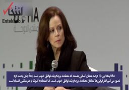 ظریف: اکثر ایرانیان کماکان برجام را یک توافق خوب میدانند