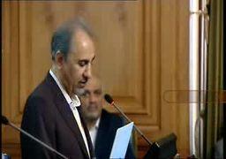 گزارش جلسه بررسی استعفای نجفی در شورای شهر/ اعضای شورا با استعفای نجفی موافقت نکردند