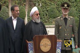 سخنان روحانی در پایان آخرین جلسه هیئت دولت در سال 97