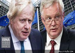 دولت انگلیس در چالش برگزیت