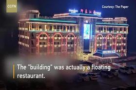 جابهجایی رستوران شناور پنجطبقه در رودخانهای در چین