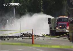 سقوط هواپیمای آمریکایی در تقاطع بزرگراه+ فیلم