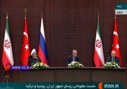 خواندن آیهای از قرآن توسط پوتین در نشست با روحانی و اردوغان +فیلم
