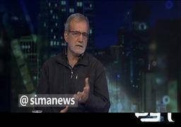 فیلم | توضیحات مهم پزشکیان درباره پاسخ رهبر انقلاب به نامه لاریجانی درباره فرمانده ستاد مبارزه با کرونا