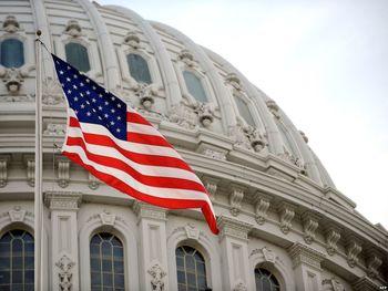 اعطای حق رای به کنگره درباره توافق هسته ای با ایران