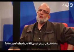 ویدئو/ فحاشی آقای دلواپس به مجری CNN با چاشنی پاسگل به دولت ترامپ
