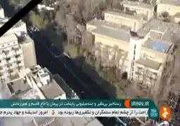 فیلمی هوایی از حضور بینظیر مردم تهران در مراسم تشییع پیکر شهید سلیمانی
