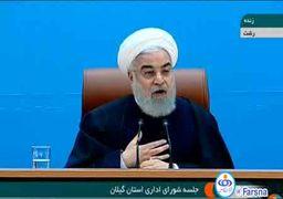 روحانی: اهل مذاکرهایم و از مذاکره با آمریکا فرار نمیکنیم/اصل بحث