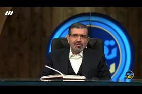 فیلم | حسن روحانی انتخابات مجلس را زیر سوال برد؟
