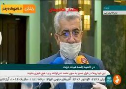 وزیر نیرو خبرداد؛ اصلاح اساسنامه«شرکت مادر تخصصی مدیریت منابع آب ایران»/ افزایش ۱۲ درصدی مصرف آب در کشور
