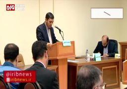 فیلم | جلسه اول دادگاه مدیران سابق بانک مرکزی