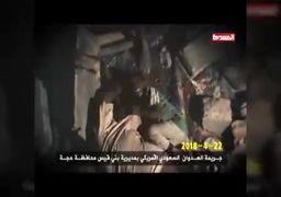 ویدئوی تکان دهنده از کودک یمنی که پیکر پدرش جدا نمی شود