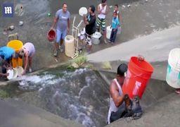 ویدئو/ وضعیت مردم ونزوئلا پس از قطعی آب لولهکشی