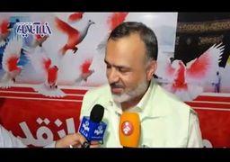 واکنش رئیس سازمان حج به ادعای جنجالی برادر شهید رکنآبادی +فیلم