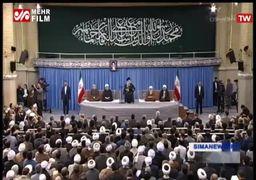 بیانات مقام معظم رهبری در دیدار مسئولان نظام و میهمانان کنفرانس وحدت اسلامى