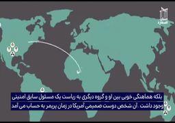 فیلم | ورژن عراقی آمدنیوز، که معترضان را علیه ایران میشوراند