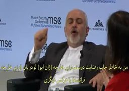 دفاعیه ظریف از برنامه موشکی ایران در مونیخ
