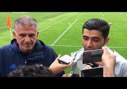 کیروش: نایک باید افتخار کند که بازیکنان ایران کفشهایش را بپوشند + فیلم