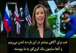 دست رد اروپا به سینه نتانیاهو + فیلم