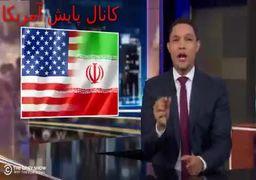 فیلم   واکنش کمدین آمریکایی به سرنگونی پهپاد در خلیج فارس