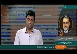 فیلم | ماجرای فرار زندانی محکوم به حبس ابد