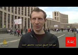 تظاهرات در اعتراض به فیلترینگ تلگرام+فیلم