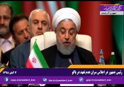 ویدئو | سخنان روحانی در اجلاس عدم تعهد؛ جهان در حال گذار به سوی نظام چندقطبیاست