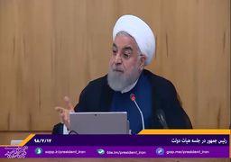فیلم | اظهارات انتخاباتی روحانی؛ اجازه دهیم ملت پیروز شود