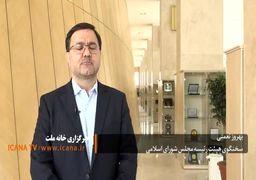 حاشیههای تیم ملی در گفتگو با مجلسی ها