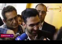 فیلم   افشاگری تکاندهنده آذری جهرمی درباره اسپانسر سابق پرسپولیس و استقلال