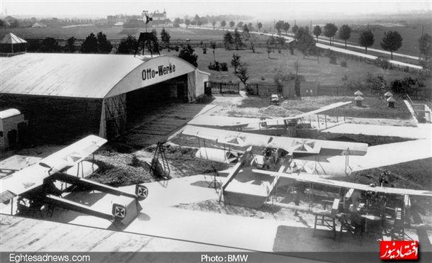 صنایع موتورسازی بایرن در سال 1916 کار خود را با ساختن موتور هواپیما آغاز به کار کرد و در سال 1922 با کمپانی هواپیمایی « اوتو» با لوگو و اسم امروزی « بی ام و» ادغام شد.