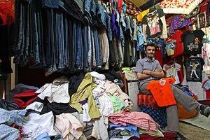 فروشگاه لباس اسکی در تهران
