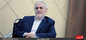صفدر حسینی