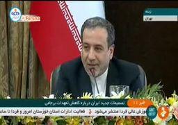 خبر مهم عراقچی؛ روند کاهش تعهدات ایران ممکن است به خروج از برجام منتهی شود +فیلم