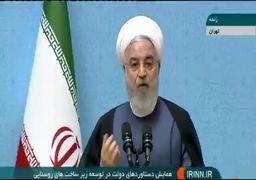 روحانی: اگر ملاقات با یک شخص منافع ملی کشور ما را تامین کند دریغ نمیکنم +فیلم