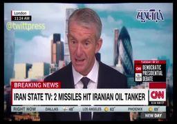 فیلم | گزارش CNN درباره انفجار نفتکش ایرانی