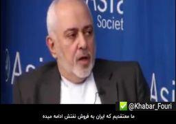 ویدئو/ شرط ظریف برای باز نگه داشتن تنگه هرمز