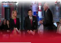 ویدئو/ وقتی «برنی سندرز» در خانه ترامپ پیروز شد