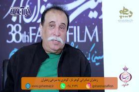 فیلم | دستمزد ۶۰۰۰۰۰۰۰۰۰ تومانی نوید محمدزاده برای ۴ فیلم؟