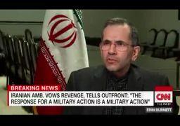 فیلم گفتوگوی CNN با تختروانچی درباره نحوه پاسخ ایران به ترور قاسم سلیمانی