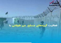 هرآنچه درباره مرزبانان ایرانی ربوده شده میدانیم