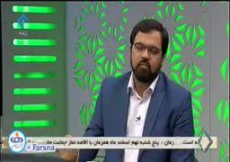 ویدئو/ آغاز موج جدید تخریب ظریف در صداوسیما