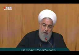 تقاضای روحانی از همه مسئولان دولتی