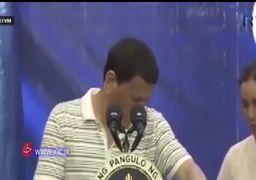 سوسک در سخنرانی رئیس جمهور فیلیپین +فیلم