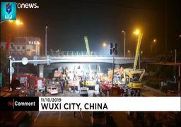 فیلم |فروریختن پلی در چین
