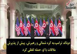 مکرون بهترین گزینه برای میانجیگری میان ایران و آمریکا